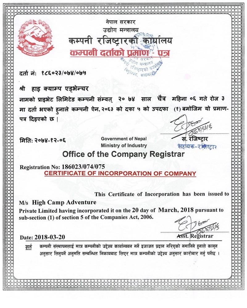 Certificate of Company Registrar