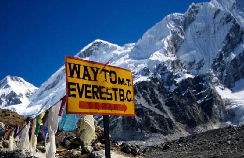 Everest Advanced Base Camp Trekking