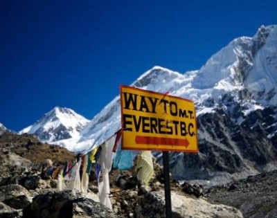 Everest Advanced Base Camp Trekking